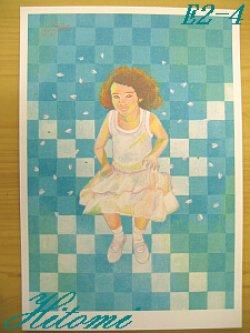 画像1: E2-4 ポストカード 桜(4)