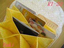 画像3: R1-22 カードケース