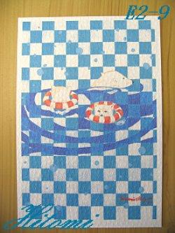 画像1: E2-9 ポストカード シロクマ