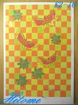 画像1: E2-10 ポストカード 紅葉(1)