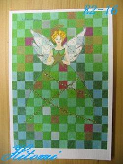 画像1: E2-16 ポストカード 天使