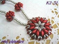 画像3: K2-31 六角星のネックレス